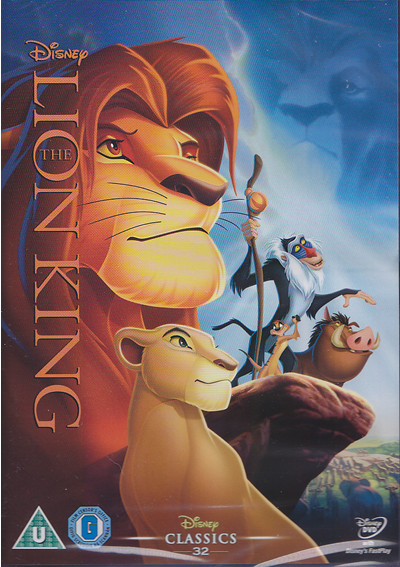 disney lion king dvd cover